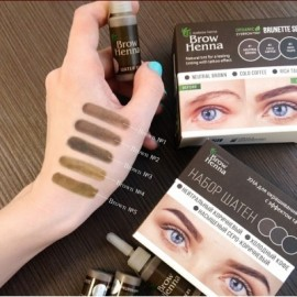 Brown Henna Graphite Concentrate 10 ml